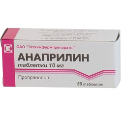 terramycin eye ointment over the counter
