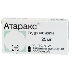 chloromycetin allergy