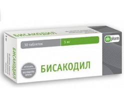 Tablety Bisacodil 5 mg