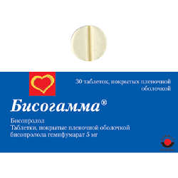 Tablety Bisogamma 10 mg