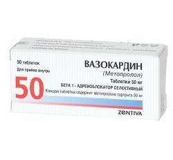 Tablety Vazokardin 50 mg