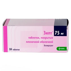 Zilt tablety 75 mg